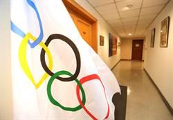IOC來函關切正名公投 體育署:尊重中華奧會自主性