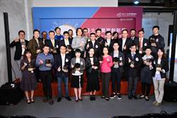 2018亮點企業頒獎典禮 23家傑出新創企業獲獎