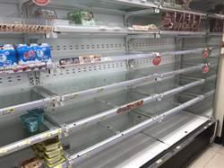 玉兔颱風外圍環流影響 蘭嶼出現斷糧危機、狂風逆轉瀑布