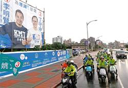 台北》再批柯沒完成捷運 姚文智騎機車體驗「首都大環線」