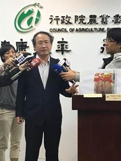 非洲豬瘟防疫 農委會下周全面清查養豬場