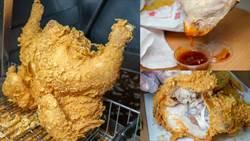 整整3斤重!挑戰市場的美式「炸全雞」一扒開就噴肉汁