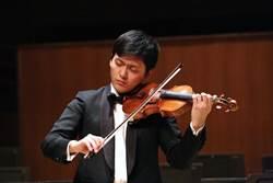 中山大學邀請小提琴家曾宇謙合奏