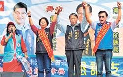 國民黨仁愛鄉聯合競選總部成立 人氣強強滾