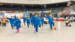 第七屆世界盃太極拳錦標賽 軒德協會積極參賽