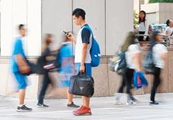 陸青年網路成癮 近10%過度依賴