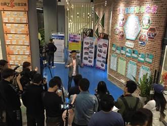國台辦新聞局長馬曉光率團 參訪廣州臺青之家