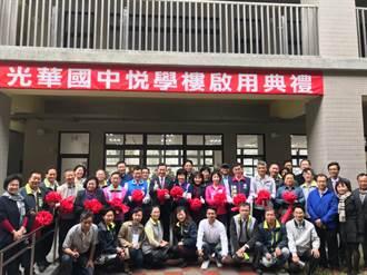 新竹市光華國中悅學樓啟用 里民學生共融典範