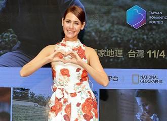 娜塔莉人妻首日拋尪棄家 放棄蜜月跑到台灣中部...
