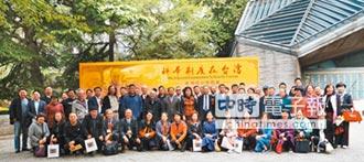 陝西西安展出台灣科舉制度史料