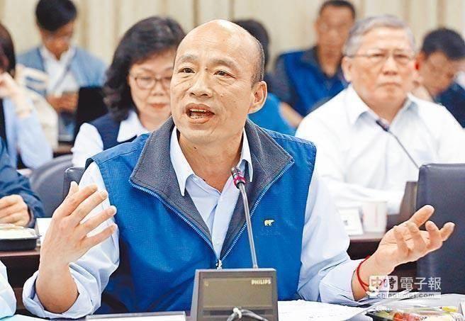 國民黨高雄市長候選人韓國瑜。(圖/本報資料照)
