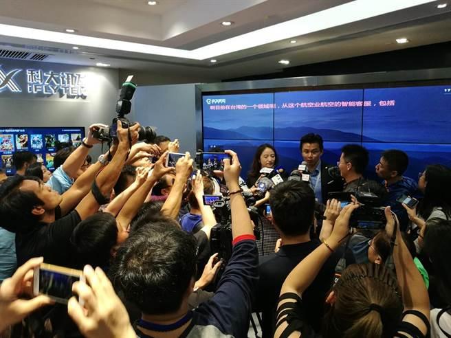 科大訊飛華南總部與臺灣的金融,航空,汽車領域等多家龍頭企業也建立業務合作關系。