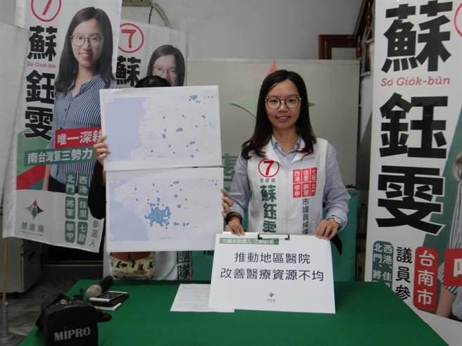 台南市第二選區市議員候選人蘇鈺雯公布大台南醫療資源分布圖,凸顯沿海地區醫療資源缺乏問題,提出增設地區醫院的政見。(蘇鈺雯競選總部提供)