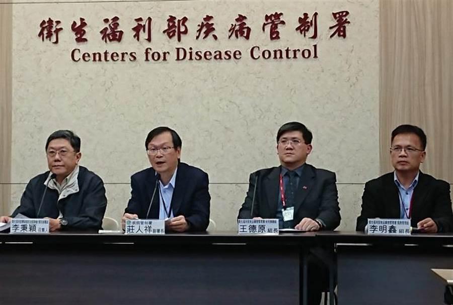 疾管署副署長莊人祥(左二)與傳染病防治諮詢會預防接種組召集人李秉穎(左一)、食藥署官員一起說明問題疫苗的處置。(陳志祥攝)