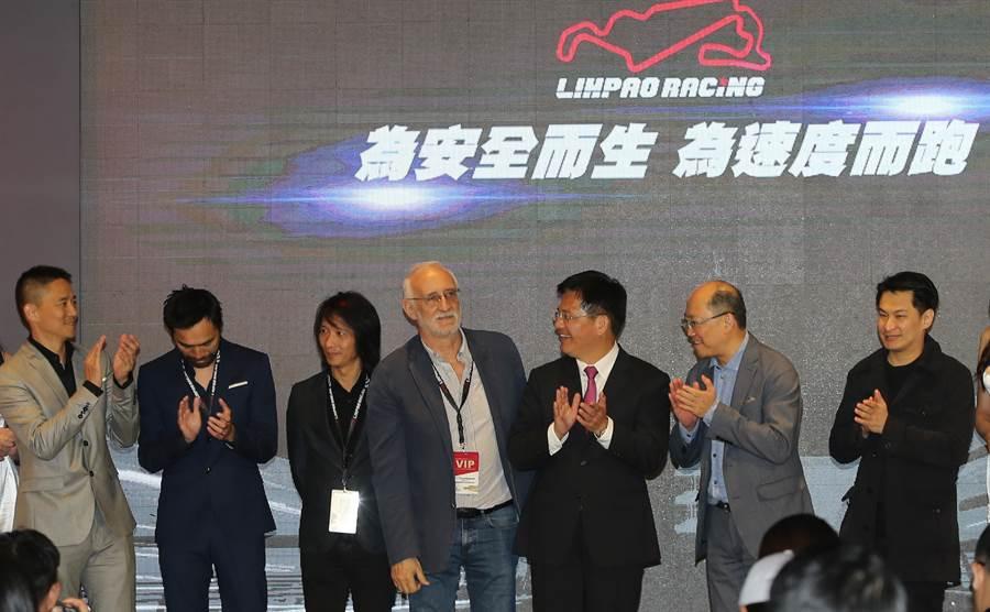 台中市長林佳龍也出席麗寶國際賽車場亮相記者會。(黃國峰攝)