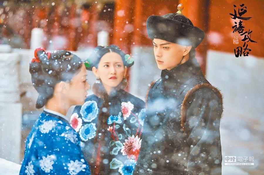 吳謹言(左)、許凱飾演的「傅瓔CP」魏瓔珞、傅恆感情戲虐心,中為爾晴蘇青。