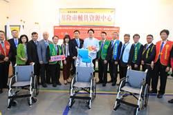 扶輪社捐60台輪椅 基隆長者受惠