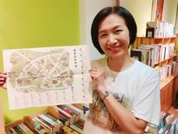 南投》世界純素日 陳宜君出版埔里蔬食地圖