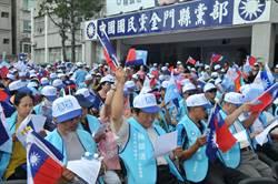 金門》藍營處分16資深黨員  前立委陳清寶憂變「豬隊友」