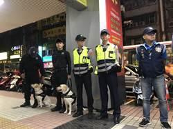 防治黑道幫派介入選舉!中和警威力掃蕩治安熱點