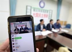 臉書監控詆毀總統 國民黨:「蔡英文」變「佛地魔」般禁語?