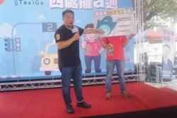 台南》高思博提交通政見  籲鄉親別投給「西瓜」