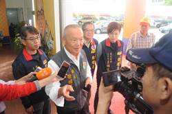 苗栗縣長徐耀昌被控賣棄土證明圖利廠商  二審逆轉改判無罪