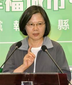 以蔡英文政績為傲?孫大千:民進黨還要自欺欺人嗎