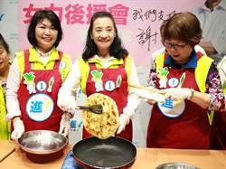 新竹》謝文進夫人黃金蓮做蔥油餅破除謝非眷村女婿的流言