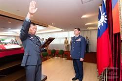 黃開森任政戰局長 國防部副部長沈一鳴勉:持續強化官兵輔導