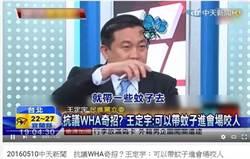 台南》高市總工會理事長駁倒戈?王定宇:支持韓國瑜很丟臉!