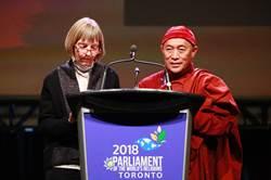 世界宗教議會多倫多開幕  心道法師為地球祈福