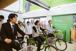 有溫度的選戰 黃偉哲願景館推T-bike行遍台南  帶你愛上台南