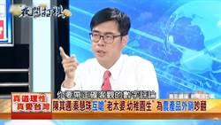 《夜問打權》韓國瑜要經濟不要政治遭綠控「搞戒嚴」 陳其邁語出驚人掀熱議!
