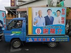 國民黨台南市議員也趕搭韓潮 民進黨:在台南影響有限
