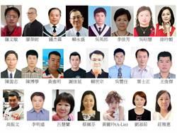 中華醫大歡慶50歲 歌手A-Lin夥伴傑出校友