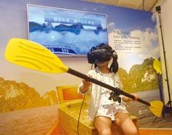 專家傳真-旅行科技平台化 智慧旅遊商機夯