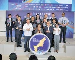 世界電競賽 48國高手開戰