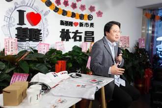 選戰倒數21天 林右昌:不掛看板、不插旗、不掛布條