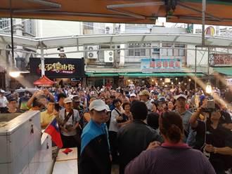 高雄》挽救旗津觀光 韓國瑜:設免稅區帶動人潮
