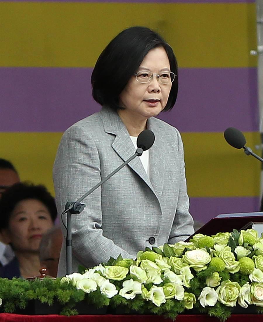 蔡英文總統。(圖/本報資料照,劉宗龍攝)