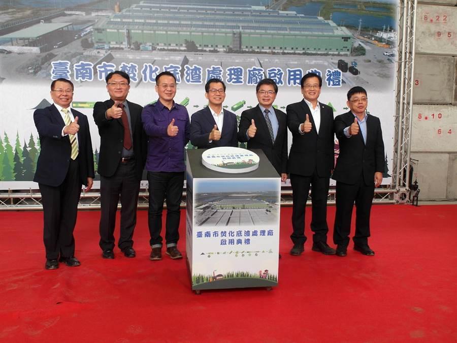 全台首座公辦焚化底渣處理廠在台南市正式啟用,環保署長李應元專程南下見證。(洪榮志攝)
