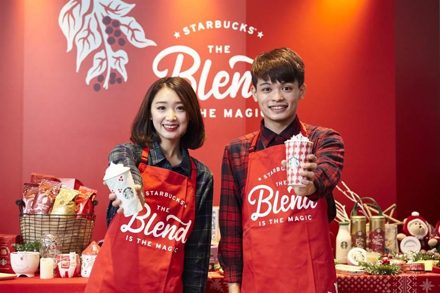 星巴克今年以「THE BLEND IS THE MAGIC」為主題,推出耶誕限定飲品。圖/業者提供