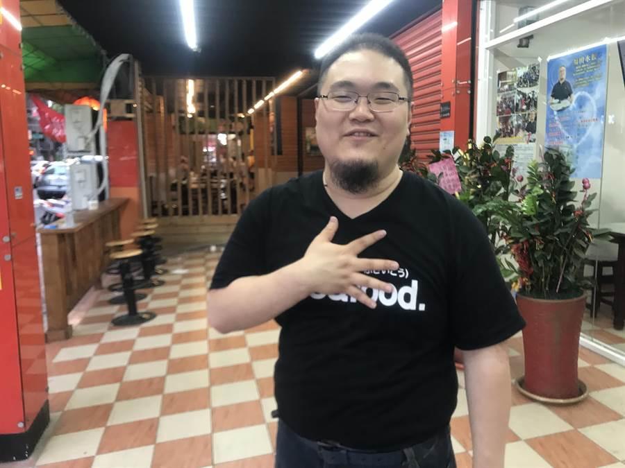 福田水餃創辦人李杰在臉書宣布因為韓國瑜,將重返港都營業。(柯宗緯攝)
