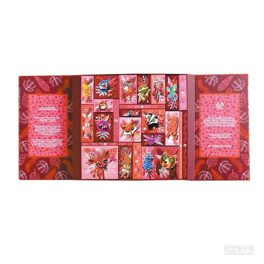 THE BODY SHOP魔法森林麋鹿原裝禮盒,5980元。(THE BODY SHOP提供)