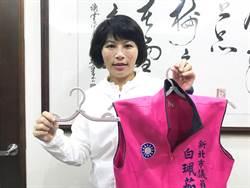 新北》議員候選人搞創意「衣架、菜瓜布」競選小物搶婦女票