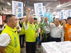 新竹》市長候選人謝文進掃果菜市場兼辦問政說明會