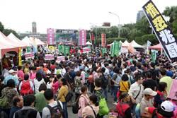 台灣健康空氣行動聯盟等將在台北舉行「2018反空汙大遊行」