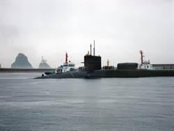 美中爭霸秘辛:美如何用3艘核潛艦警告中國