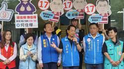 國民黨新竹市黨部3日成立許明財青年後援會